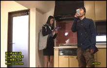 Japanese slut groped in the office